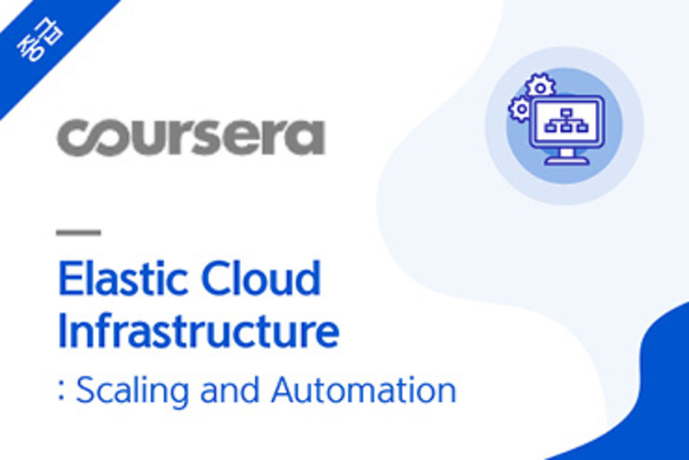 Elastic Cloud Infrastructure: Scaling and Automation