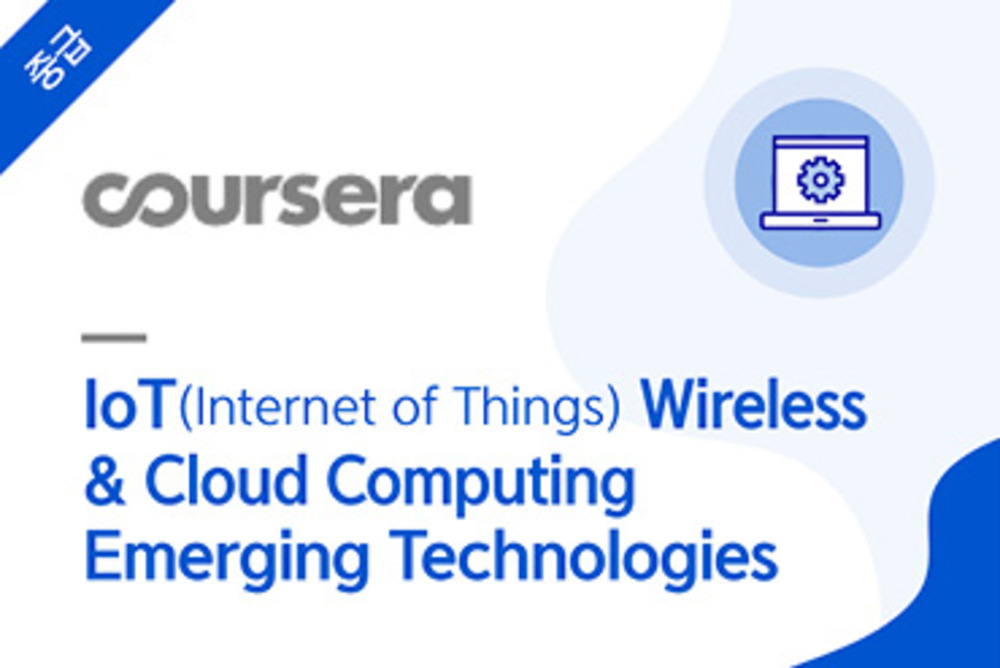 IoT (Internet of Things) Wireless  & Cloud Computing Emerging Technologies